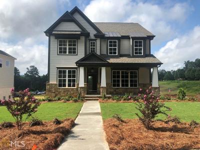 Avondale Estates Single Family Home For Sale: 3169 Rockbridge Rd