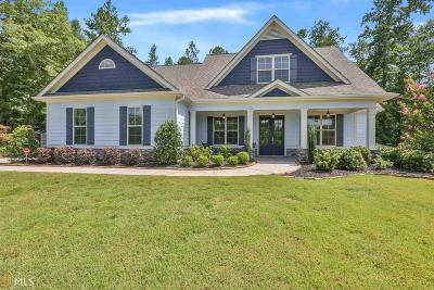 Fayetteville Single Family Home New: 135 Discovery Lake Dr #220