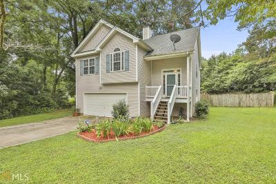 Fayette County Single Family Home New: 104 Cypress Ct