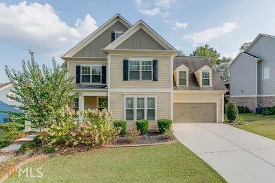Hoschton Single Family Home New: 7015 Dove Point Ln