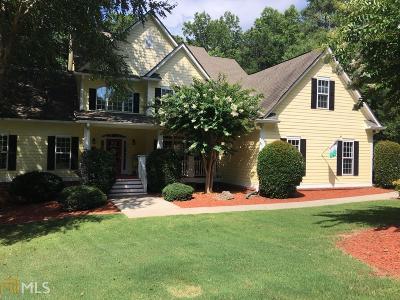 Tyrone Single Family Home New: 155 Ridge Run
