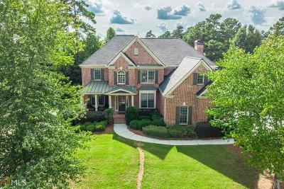 Dacula Single Family Home For Sale: 2292 Floral Ridge Dr