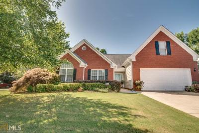 Dacula Single Family Home For Sale: 2675 Harbins Mill