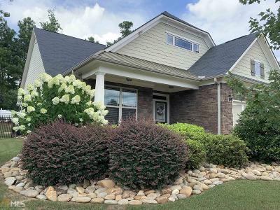 Newnan Single Family Home New: 225 Granite Way