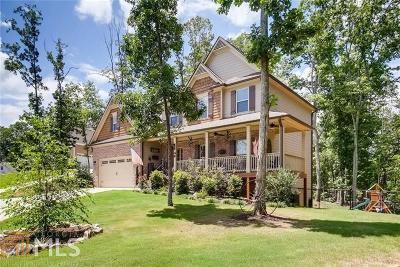 Cartersville Single Family Home New: 40 Grand Georgian Ct