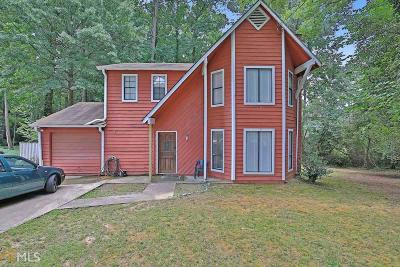 Duluth Single Family Home For Sale: 3730 Rhoanoke Ct