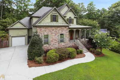 Kennesaw Single Family Home Back On Market: 4800 NE Crystal Lake Ct