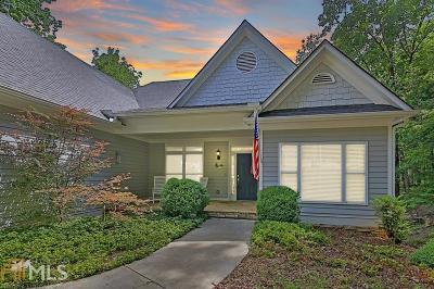 Waleska Single Family Home New: 125 Cherokee Dr