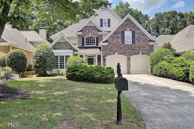 Cobb County Single Family Home New: 1217 Indian Hills Parkway