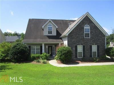 Dawsonville Single Family Home New: 45 Peregrine