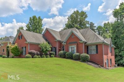 Buford Single Family Home New: 5763 Shoals Dr