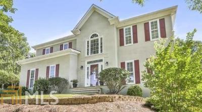 Peachtree City Single Family Home New: 300 Sandalin Ln