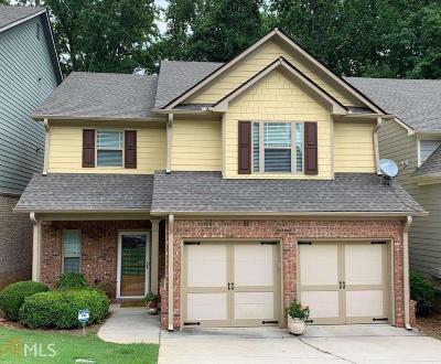 Marietta Condo/Townhouse New: 1212 Brownstone Dr #10