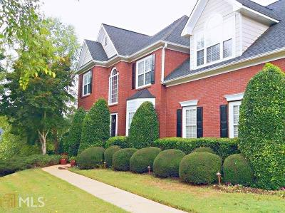 Suwanee Single Family Home New: 535 Ruby Forest Pkwy