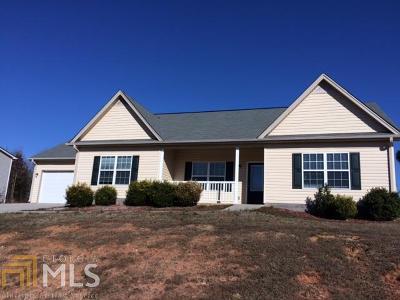 Paulding County Rental For Rent: 90 Millstream Dr