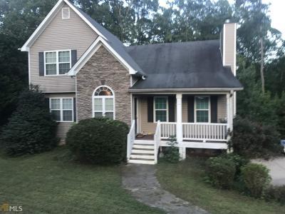Carrollton Single Family Home New: 204 Ivy Ct