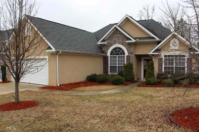 Douglasville Rental New: 4570 Flatwillow Pl
