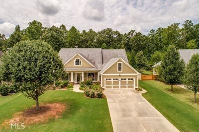 Dallas Single Family Home New: 49 Amberhill Ct