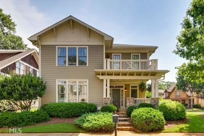 Avondale Estates Single Family Home New: 423 Rammel Oaks Dr