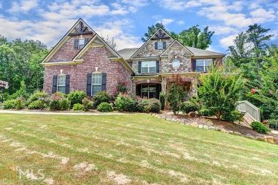 Cobb County, Fulton County Single Family Home New: 12872 Donegal Lane
