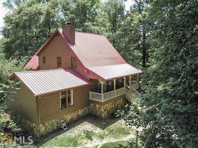 Carroll County, Douglas County, Paulding County Single Family Home New: 2090 Nebo Road