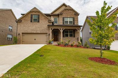 Suwanee Single Family Home For Sale: 1760 Secretariate Gait