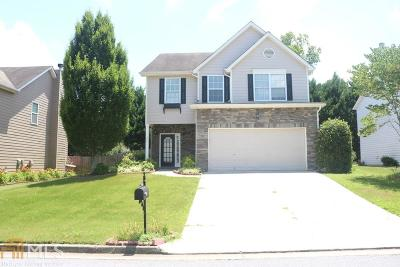 Suwanee Single Family Home For Sale: 335 Blackwood Ln