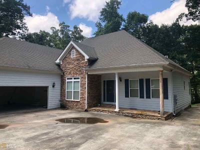 Lumpkin County Single Family Home For Sale: 54 Buckeye Ridge