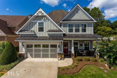 Mcdonough Single Family Home New: 232 Rainbow Lane