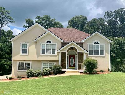 Douglasville, Winston, Lithia Springs, Villa Rica Single Family Home New: 3515 Cowan Ridge Dr.