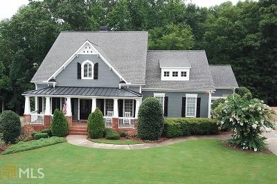 Cobb County Single Family Home New: 865 Clifford Way