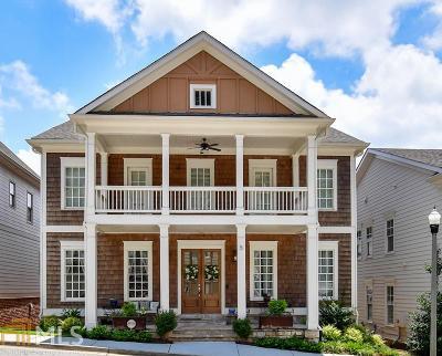 Decatur Single Family Home For Sale: 5 McEvoy Ln
