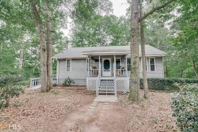 Hartwell GA Single Family Home For Sale: $425,000