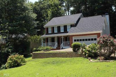 Sugar Hill Single Family Home For Sale: 4540 Creek Bluff Dr