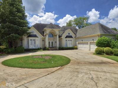 McDonough Single Family Home For Sale: 204 Eagles Landing Way