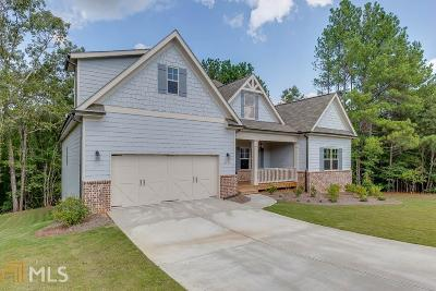 Winder Single Family Home For Sale: 1233 Shiva Blvd