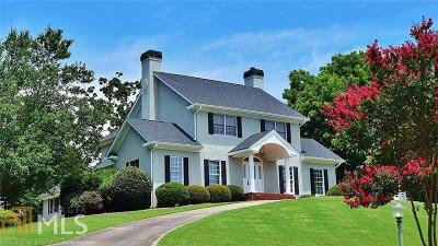 Gainesville  Single Family Home For Sale: 4409 Sugar Maple Pl