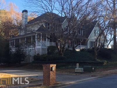 Acworth Single Family Home For Sale: 5677 Brookstone Walk