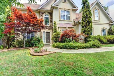 Atlanta Single Family Home For Sale: 3151 SW Lovell Dr