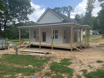 Gilmer County Single Family Home For Sale: 14 Meadow Cir #1