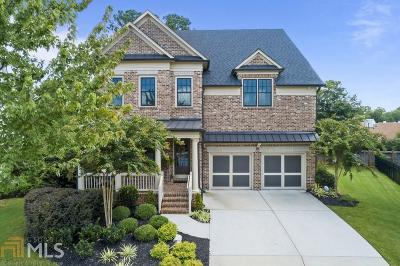 Marietta Single Family Home New: 4924 Kentwood Dr