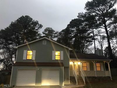 McDonough Single Family Home For Sale: 10 Sunset Rd