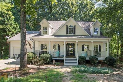 Hoschton Single Family Home New: 233 Walnut Drive