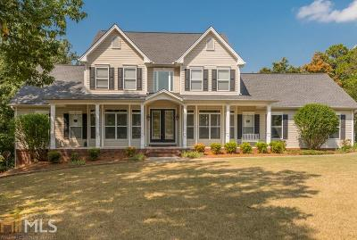 Gainesville Single Family Home For Sale: 4840 Highland Cir
