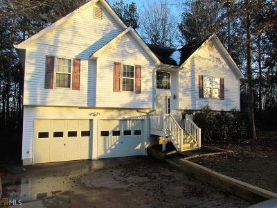 Carroll County Rental New: 248 Amy Blvd