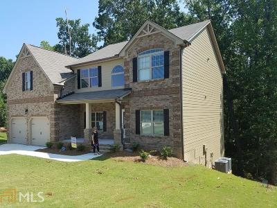 Loganville Single Family Home New: 608 Amanda Leigh Ct