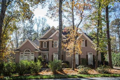 Marietta Single Family Home New: 4676 Bishop Lake Rd