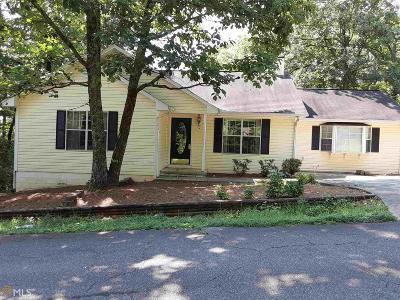 White County Single Family Home New: 186 Cardinal