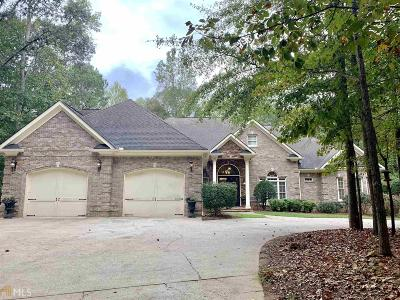 Hiram Single Family Home New: 86 Waterford Path