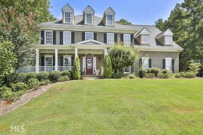 Peachtree City Single Family Home For Sale: 339 Loring